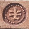 Crestado címeres tégla